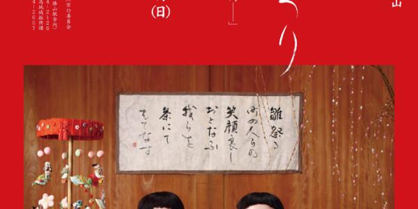 poster_b